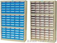 75抽零件柜75抽零件柜厂家-75抽零件柜公司-75抽零件柜批发