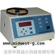 M9120 /微电脑自动数粒仪/电子自动数粒仪