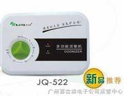 多功能活氧机厂家,亚洲首席多功能活氧机厂家