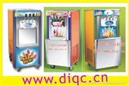 生产冰淇淋机;冰淇淋机器
