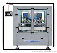 FXP-16A-翻转式洗瓶机