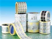 广州条码标签/标签厂家