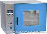 电热鼓风烘箱温度可调250度/电热恒温鼓风干燥箱注意其散热/湖北烘箱