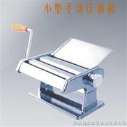供應小型手動壓面機,杭州家庭型壓面機,手動壓面機