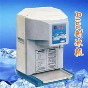 供应A168刨冰机,杭州电动刨冰机,刨冰机价格