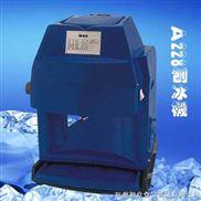 供應A228刨冰機,刨大冰機,全自動刨冰機廠家