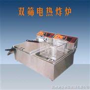 供应电热扒炉,双筛电热电炉