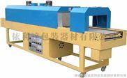 批发清远PE膜热收缩包装机广州收缩炉厂家