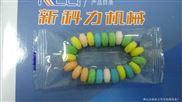 手链糖果包装机