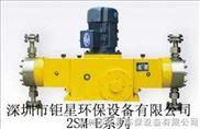 深圳2SM-E型SZ顺子液压隔膜计量泵絮凝剂加药泵 计量泵 PAM/PAC加药泵 排污泵 加药桶