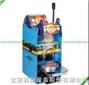 封杯机|奶茶封杯机|封杯机价格|豆浆封杯机|北京封杯机