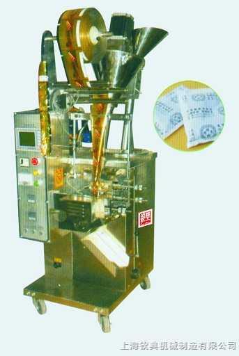三边封粉类自动包装机
