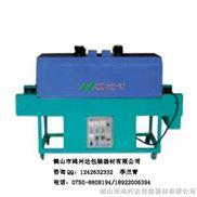 高台远红外线热收缩包装机|自动加油缝包机|手提缝包机|弧型脚踏封口机|双室真空机|打包带|L型封切机