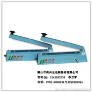 手压封口机|托盘裹包机|金属电化打标机|电腐蚀标记机|折纸机|折页机|钢带剪刀|自动化流水线|输送机