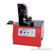台式电动油墨印码机 移印机