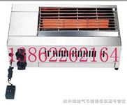 红外线烧烤炉
