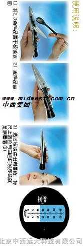 M286993蜂蜜测试仪/糖度计/折光仪/折射仪(58-90%)/   M286993