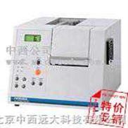 非分散红外测油仪/油份浓度分析仪/M172749