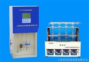 ATN-300型-全自動蛋白質測定儀