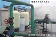 锅炉软化水处理设备--全自动锅炉软水器