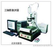 显微镜内蒙古GM-8三座标非接触测量显微镜