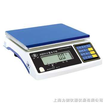 3kg计重电子秤,电子天平称