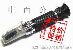 M306421折光儀/冰點儀/折射儀