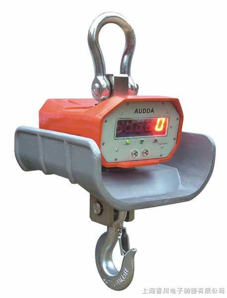 UP-3000H1吨耐高温电子吊钩秤(直视型)