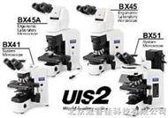 海淀区北京BX41奥林巴斯临床用的万能研究级显微镜