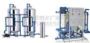 乌海0.5-20吨/小时矿泉水设备-乌海矿泉水处理设备-乌海水厂设备