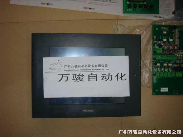 GP2600-TC41-24V-普洛菲斯Pro-face触摸屏维修暗屏维修厂家
