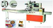 350面包充气包装机-面包充气多功能包装机