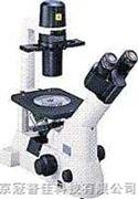 海淀区北京TS100尼康倒置生物显微镜尼康实验室倒置显微镜