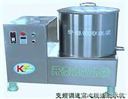 供应脱油机,油炸薯片脱油机,油炸薯条脱油机(甩油机)