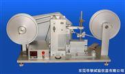 RCA纸带耐磨试验机