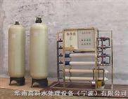 宁波杭州湖州绍兴嘉兴超滤直饮水设备