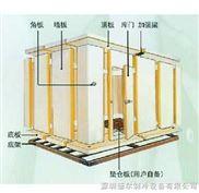 大型食品深圳低温冷冻冷库安装设备