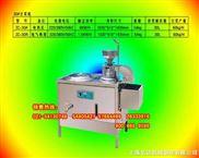 供应豆奶机,彩色豆奶机,果味豆奶机。(赠配方——