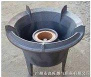 高旺长期供应醇基猛火炉醇基炉具醇基节能灶具醇基炉头
