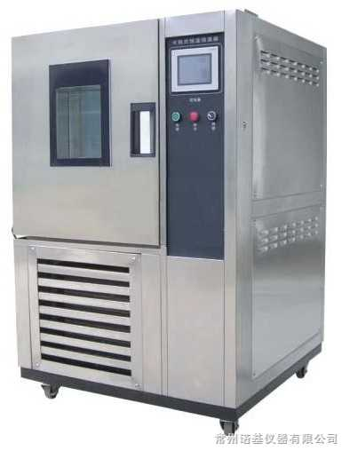 DEJS -225高低温交变湿热试验箱