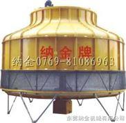 北京冷却塔-冷却水塔-工业冷却水塔