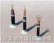 控制电缆 KVV电缆直径|KVVRP2电缆重量|KVVRP电缆外径|KVV电缆规格