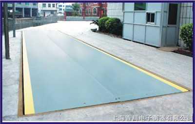 SCS100T带引坡汽车衡,100T电子汽车衡,80吨上海地磅秤厂