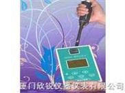 325便携式氨氮测定仪/ Kenker 325