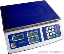 ACS3kg电子秤价格,3公斤电子秤价钱,3KG电子称报价