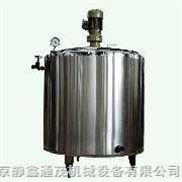 北京冷热缸|冷热缸|静鑫冷热缸|不锈钢冷热缸厂家
