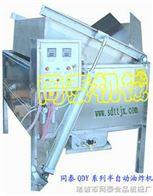 供应控油型油炸机QDY-1500电加热气动出料油炸机/油炸机价格