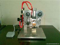 HS-Q型流水号气动打码机