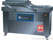 供应各类豆腐干真空包装机,泡椒凤爪真空包装机