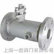 縮徑保溫球閥|法蘭球閥|蒸汽球閥|燃氣球閥|進口球閥|氣動球閥|電動球閥|化工閥門|氧氣閥門